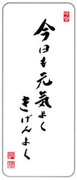 kyoumo