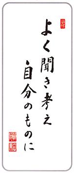 yokukiki
