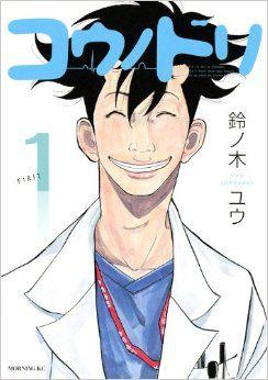 Номинанты премии Kodansha Manga Awards