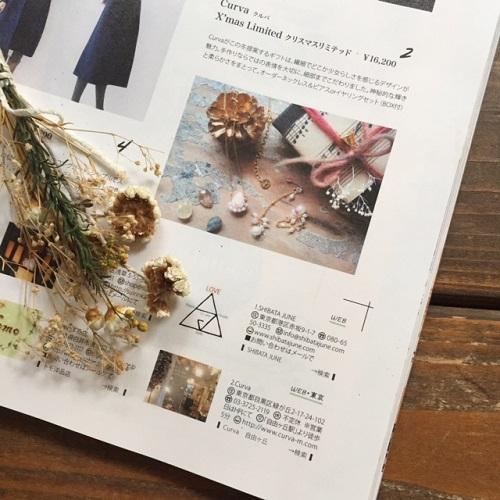 2015.12雑誌