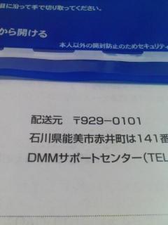 DMMレンタル