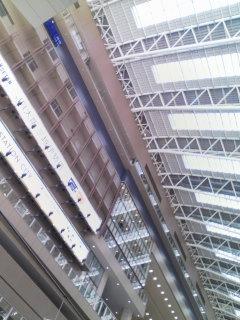 大阪駅 伊勢丹