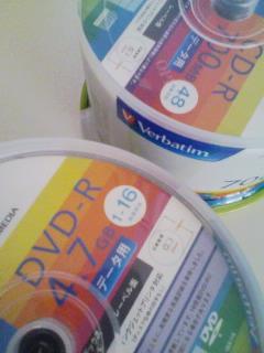 CD-R DVD-R