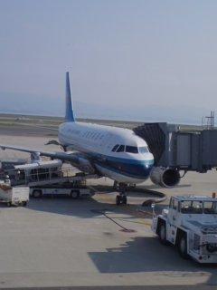 中国南方空港