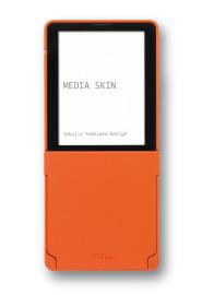 img_media_skin