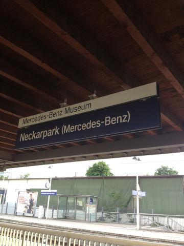 Neckarpark