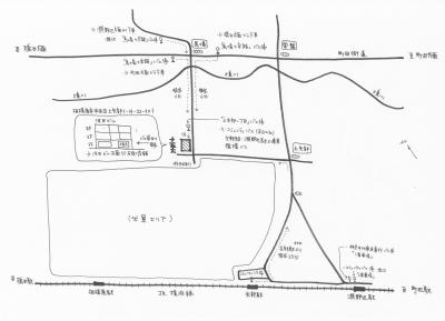 田名バスターミナル - 斬剣次郎の鉄道・バス斬り