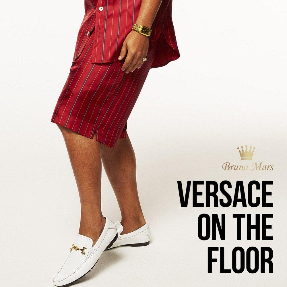 Bruno Mars - Versace On The Floor の洋楽歌詞和訳・カタカナ情報まとめ