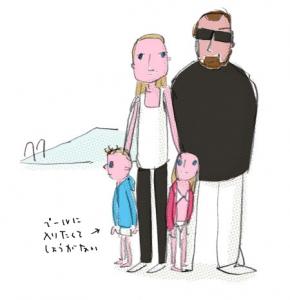 brita_family