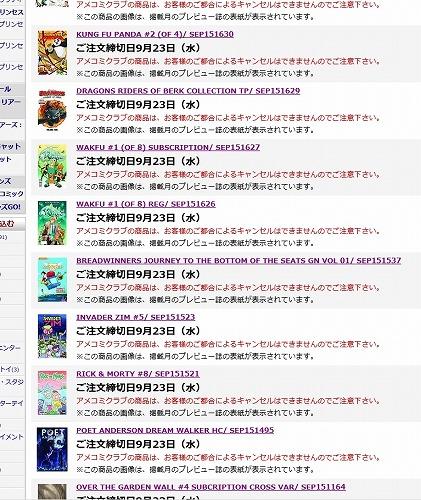 blog-w300.jpg