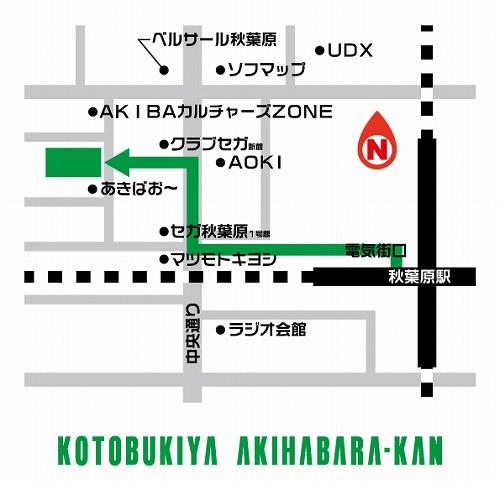 thumbnail_akihabarakan_map_logo-w60.jpg