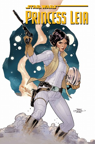 Princess_Leia_1_Cover.jpg