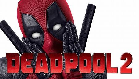 deadpool-2-1.jpg