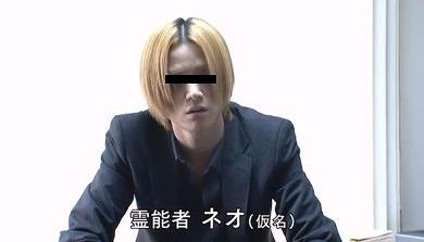 aoyagi_150428ka3.jpg