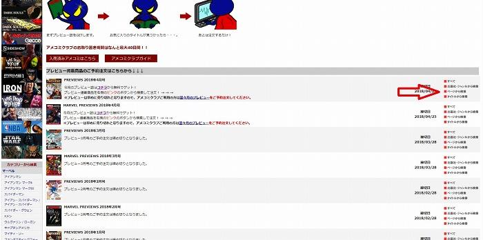df848b14aeb7ce7b00344dc177281932ab62.jpg