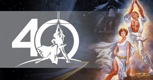 StarWars-40th-Anniversary-Logo-2.jpg