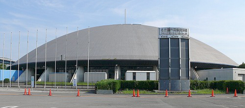 1200px-Nagoya_International_Exhibition_Hall_02.jpg