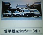 20070121_300846.jpg