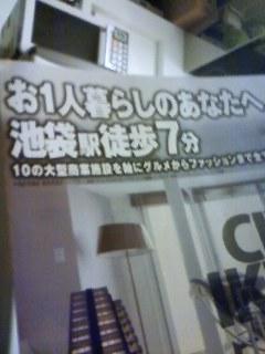100401_2203~01.jpg