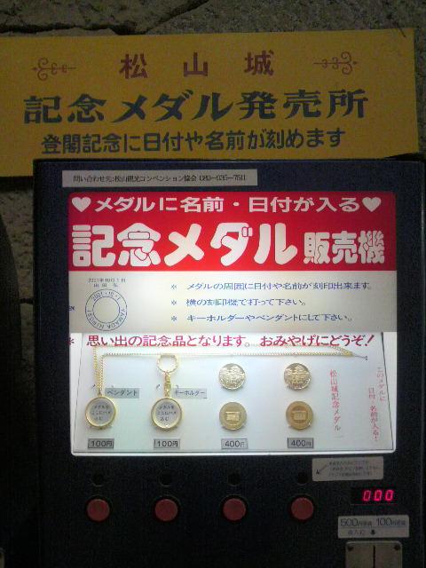 2011012415120000.jpg