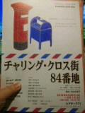 CA3K01620001.jpg
