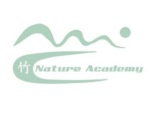 竹 Nature Academy