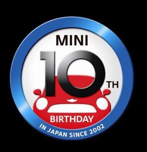 """愛車の""""MINI Cooper S""""の右フロントフェンダーアーチモールとボディーを繋いでいる小さなプラスチック製のクリップが、経年劣化により破損した。MINI kanazawaの元スーパーセールスマンのaraie氏の交渉のお陰で、修理代金総額は、2,520円と格安だった。"""