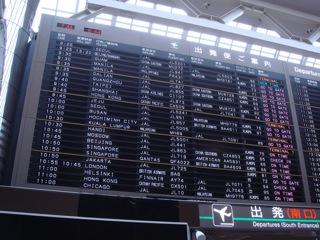 イギリス出張 プロローグ 成田空港(NRT)→ヒースロー空港(LHR)は、British Airways(ブリティッシュ・エアウェイズ)で10:55にフライトした。