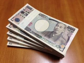 """銀行口座間で資金移動することは有っても、500万円と言う多額の紙幣を持ち歩くことは無いと思って、記念に写真撮影した。因みに""""なんちゃって札束""""じゃありませんからね(笑)"""