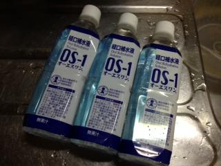 """下痢・嘔吐・発熱等による脱水症状の人向けの水分や電解質の補給・維持に最適な""""OS-1(オーエスワン)""""は、飲んだ量が一目でわかるメモリ付きPETボトルだし、「飲む点滴」として活用するのもイイかも知れない。"""