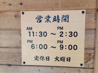 """先日、勤務先の上司が常連客の『自家製麺 のぼる』で、""""京しお(700円)""""をクチにした。 ココは、金沢でも珍しい京風ラーメンの店だ。  鶏スープの下支え、コクがいい感じにクチの中に訪れる万人が好みそうな白濁した円やかな鶏白湯のスープは、サラっとアッサリしている。"""