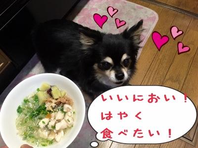あさりのチキンスープ実食