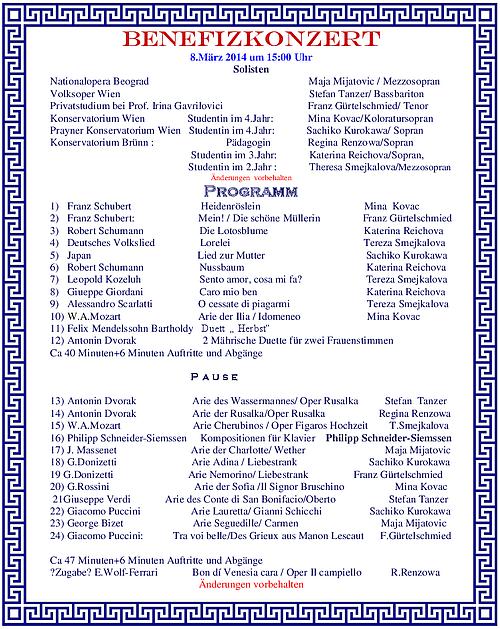 Internationaler Frauentag - Benefizkonzert in Wien