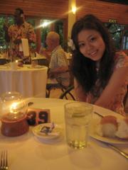 me restaurant