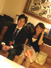 J & Y engagement 6