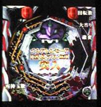 eva5アプリ3チルドレンカヲル