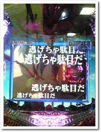 シンジ擬似x3