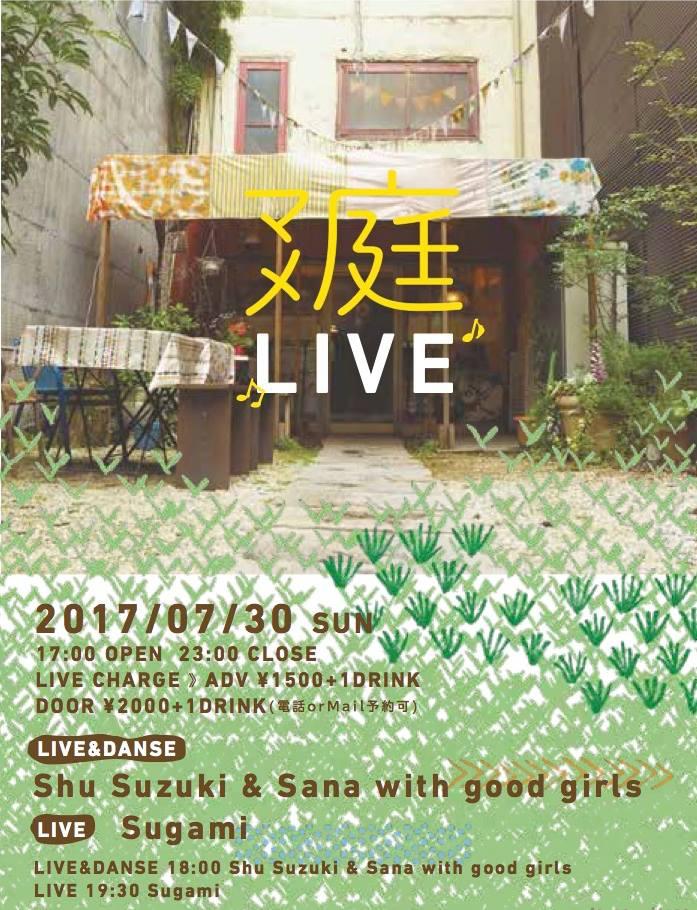 イベント, ダンス, dance, live, 大阪