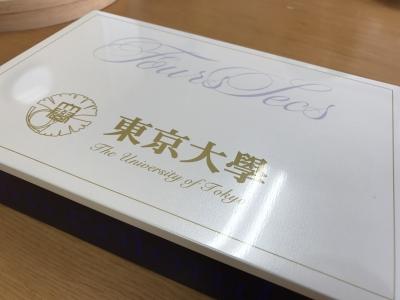 東京大学クッキー