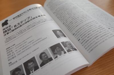 季刊刑事弁護93号
