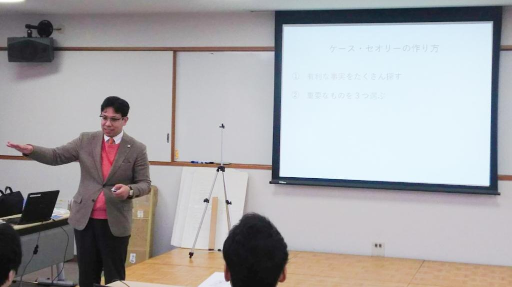 岡山法廷弁護技術研修