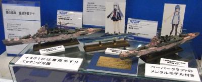 2013全日本模型ホビーショー