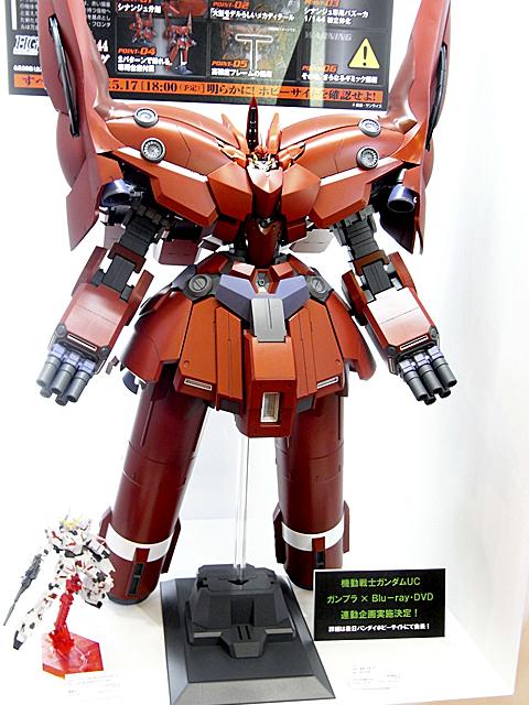2014静岡ホビーショー