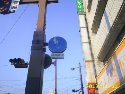 交通標識01