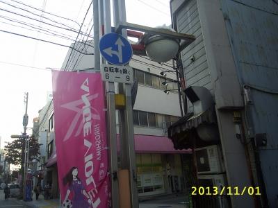 交通標識02