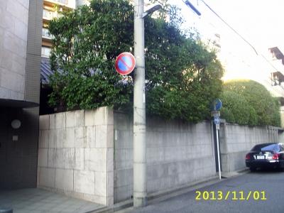 交通標識03