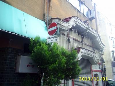 交通標識04