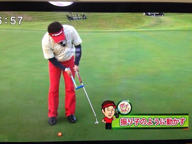みんなでゴルフ