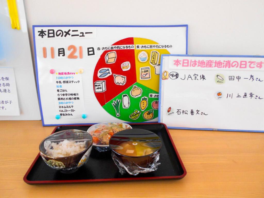 2016-1121 給食