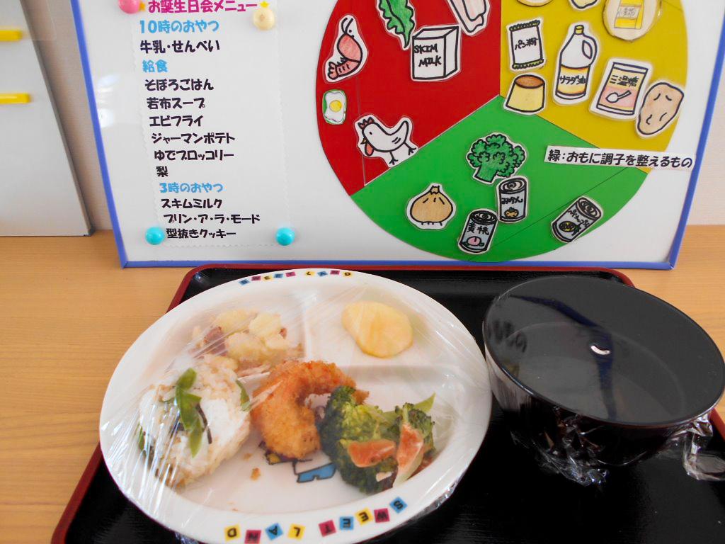 2016-1124 給食